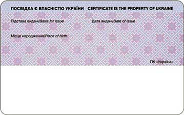 Certificate of temporary residence