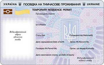 Permesso di soggiorno in Ucraina, ottenere permesso di ...