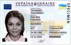 Il passaporto dell'Ucraina (ID-Card)