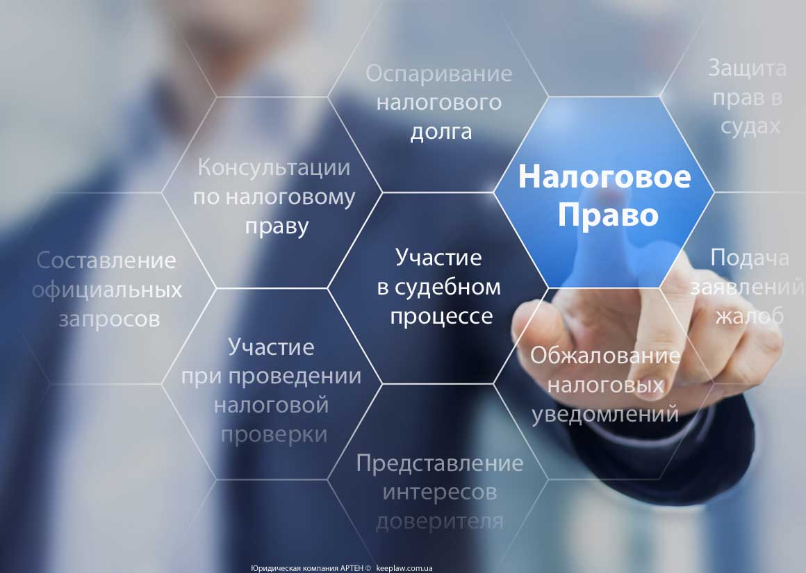 Legal services in Ukraine Kiev