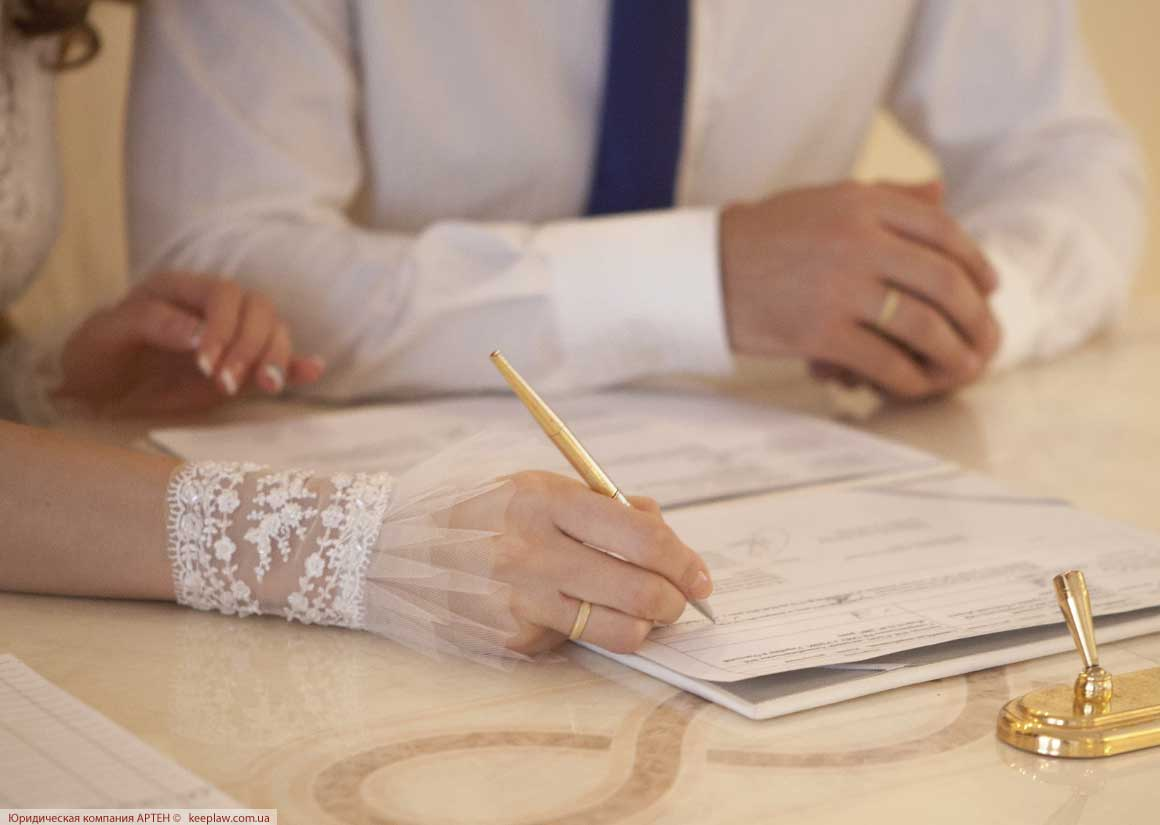 Registration of marriage in Ukraine Kiev