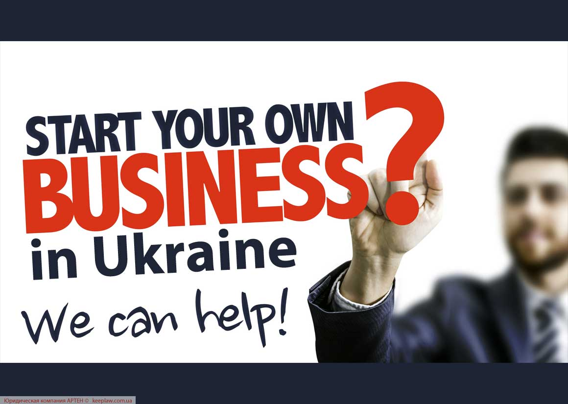 Company registration in Ukraine