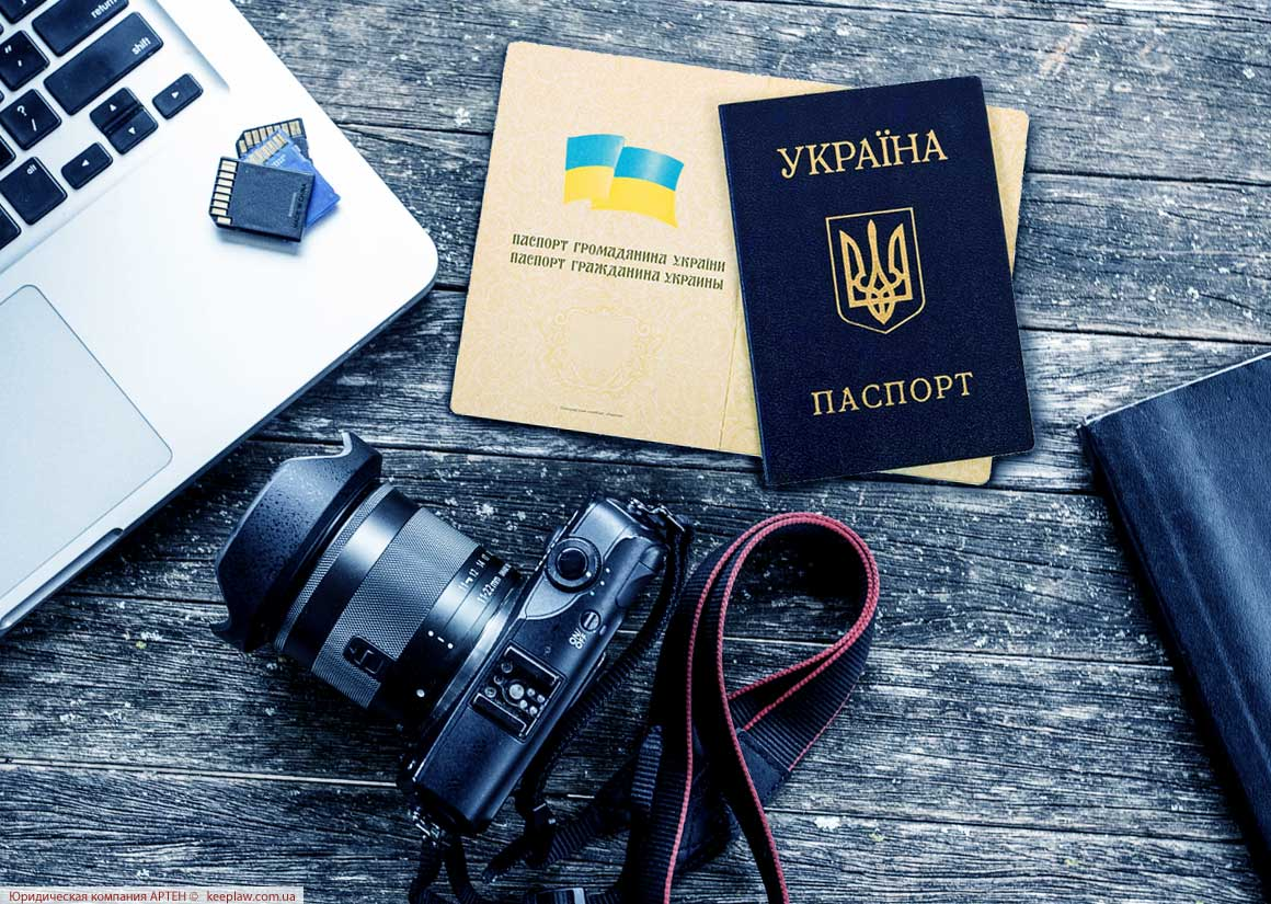 Pasting a photo in the passport of Ukraine
